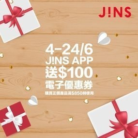 J!NS App Member Limited Time Discount