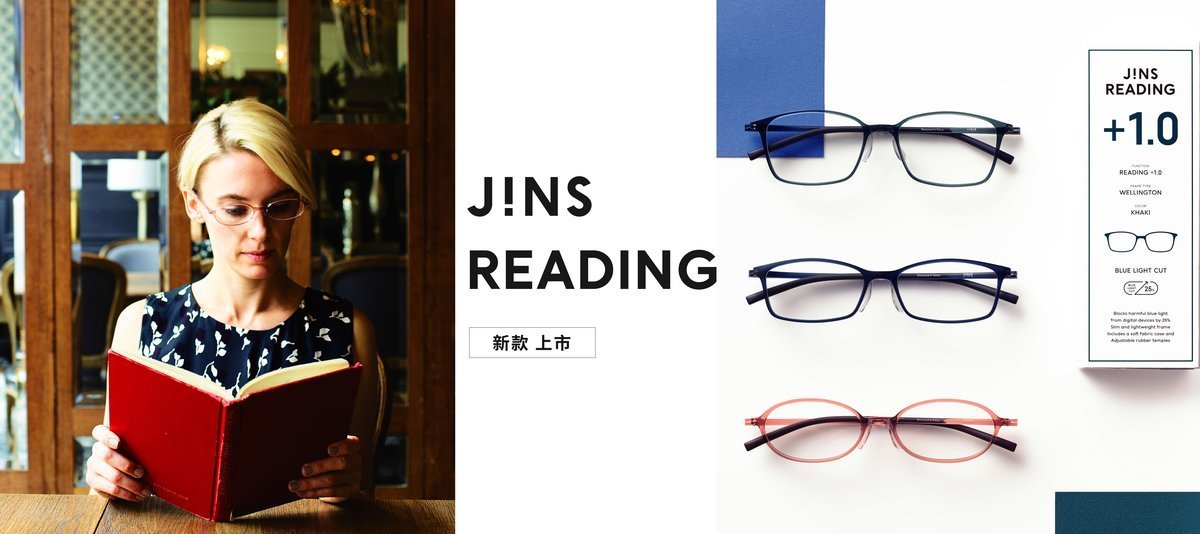 JINS Reading glasses