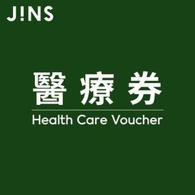 JINS HK Health Care Voucher
